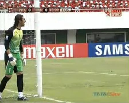 Iranian Goalkeeper
